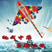 風箏-濰坊春健戰斗機風箏微風好飛大型成人兒童飛機風箏線輪YYP 糖糖日繫