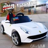電動童車童電動車四輪可坐遙控汽車1-3歲4-5搖擺童車兒童玩具車可坐人【快速出貨】