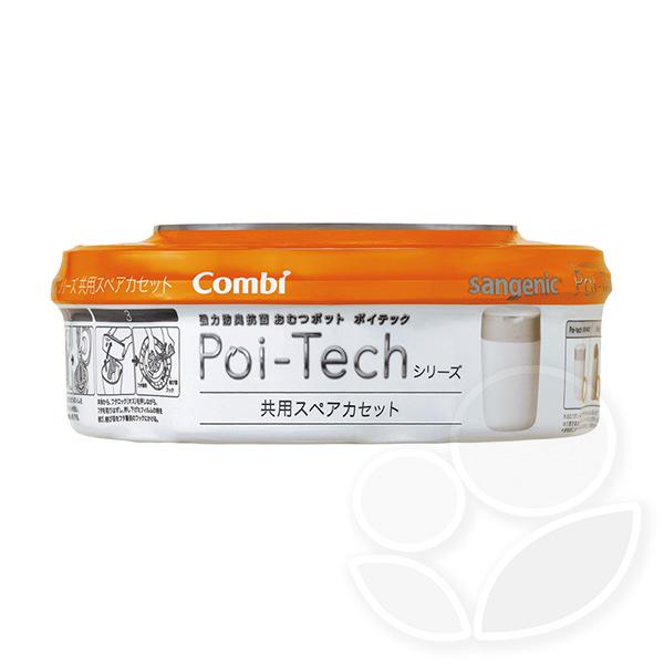 Combi Poi-Tech Advance 尿布處理器專用膠捲1入【佳兒園婦幼館】