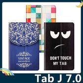 三星 Tab J 7.0 T285 彩繪多折保護套 側翻皮套 卡通塗鴉 三折支架 超薄簡約 平板套 保護殼