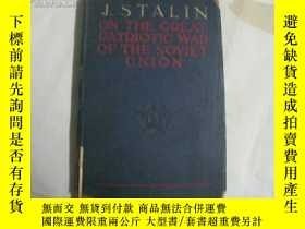 二手書博民逛書店ON罕見THE GREAT PATRIOTIC WAR OF T