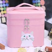 化妝包大容量少女心網紅可愛便攜大號雙層收納盒防水手提化妝箱品  嬌糖小屋