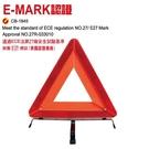 YARK車用故障三角架 (三角錐|道路救援|LED燈)【亞克】