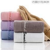 浴巾純棉成人男女性感全棉吸水洛麗的雜貨鋪