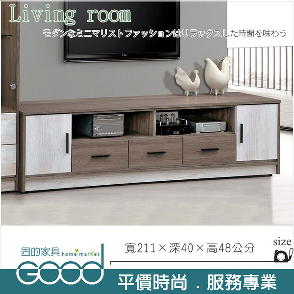 《固的家具GOOD》312-3-AK 艾妮雅7尺矮櫃【雙北市含搬運組裝】