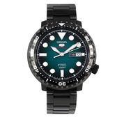 SEIKO 精工 手錶專賣店  SRPC65J1 日製運動機械男錶 不鏽鋼錶帶 鍍黑X湖綠  防水100米