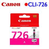 Canon CLI-726M 原廠墨水匣 (紅)