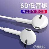 華為耳機入耳式P10 P9榮耀9 V9 V10 7X手機通用線控耳塞原裝   電購3C
