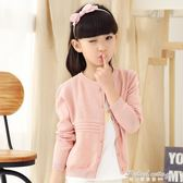 女童開衫針織衫2017春秋新款兒童毛衣外套純棉寶寶童裝上衣韓版潮