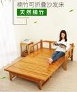 竹木沙發床兒童簡易床雙人單人午睡床竹床出租屋折疊床成人涼席床