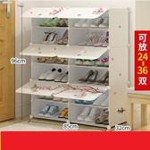 收納柜鞋櫃鞋柜多層組裝防塵收納柜家用經濟型省空間鞋架簡約現代門廳柜igo 伊蒂斯女裝