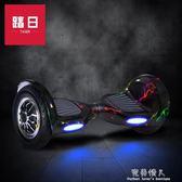 兩輪體感電動扭扭車成人智能漂移思維代步車兒童雙輪平衡車 優家小鋪igo