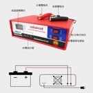 《博士特汽修》全自動瓶電源供應器 電瓶充電器 12V/24V雙輸出 全自動 LED螢幕 自動識別