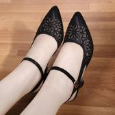 涼鞋女粗跟高跟魚嘴鞋百搭休閒鞋鏤空尖頭女鞋 全館免運