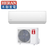HERAN 禾聯 分離式 一對一 頂級旗艦型冷暖空調 HI-GF23H/HO-GF23H(適用坪數約2-3坪、2.3KW)
