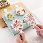 2個裝 雪糕磨具家用冰棍冰糕冰棒自制盒創意冰球冰塊盒 黛尼時尚精品