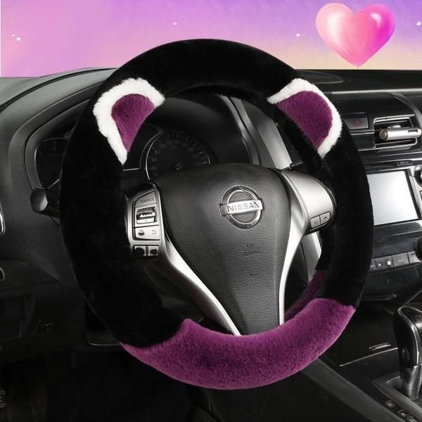 方向盤套 新款汽車方向盤套冬季短毛毛絨女士通用把套汽車用品車把套保暖