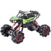 超大號遙控越野車四驅遙控汽車充電賽車兒童玩具車 QQ24536『MG大尺碼』