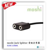 Moshi 3.5mm Audio Jack Splitter 音訊分享器 耳機 音源線  音訊分享