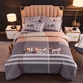 被套冬季床上用品四件套全棉磨毛加厚雙人床單被套子純棉大版花三件套 優拓
