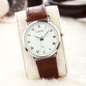 手錶防水超薄男女錶皮帶石英錶情侶手錶一對