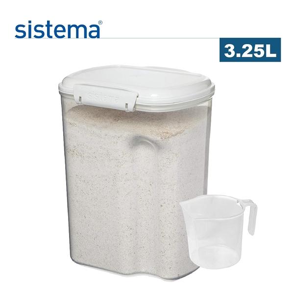 【sistema】紐西蘭進口BAKE IT系列扣式保鮮盒附量杯(3.25L)