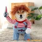 狗狗拿刀衣服搞笑搞怪變身裝寵物柴犬帶刀玩...