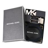 美國正品 MICHAEL KORS 男款 緹花LOGO小MK雙釦頭雙面用寬版皮帶禮盒組-深藍色【現貨】
