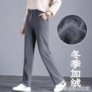 冬季直筒褲女士加絨加厚純色運動褲長褲純棉...