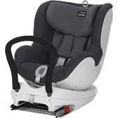 【贈原廠遮陽板】Britax - Romer DUALFIX  ISOFIX 0-4歲汽車安全座椅(汽座) 風暴灰