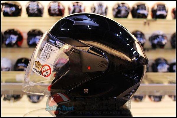 [安信騎士] ZEUS瑞獅安全帽 ZS-611E ZS611E 黑 遮陽墨片設計 可加購下巴變全罩