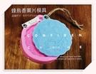 心動小羊^^DIY矽膠模具肥皂香皂模型矽膠皂模藝術皂模具香磚擴香石蜂鳥香薰片模具(單孔)