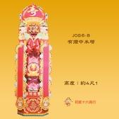 【慶典祭祀/敬神祝壽】有燈中米塔(4尺1)