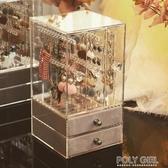 首飾收納盒簡約耳環耳釘收納盒子整理盒亞克力收拾手飾品架展示架 poly girl