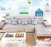 沙發墊冰絲夏季涼席坐墊簡約現代免運直出 交換禮物