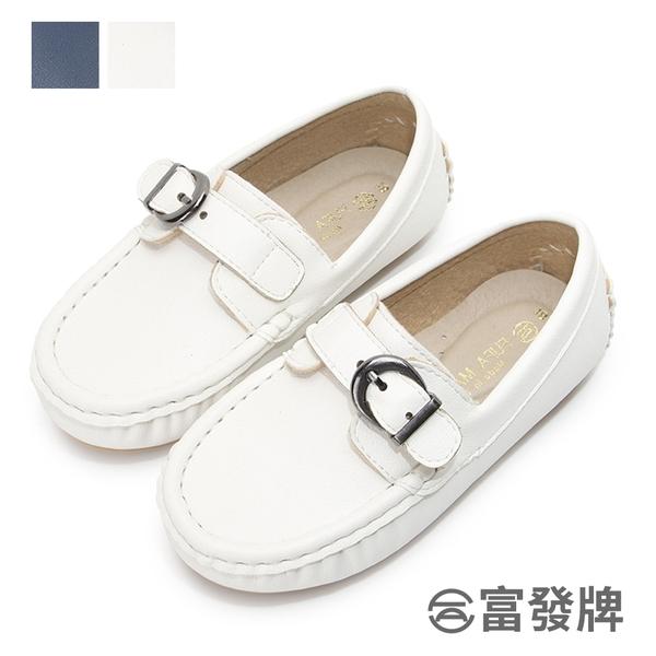 【富發牌】金屬釦飾兒童豆豆鞋-白/藍 33DR23