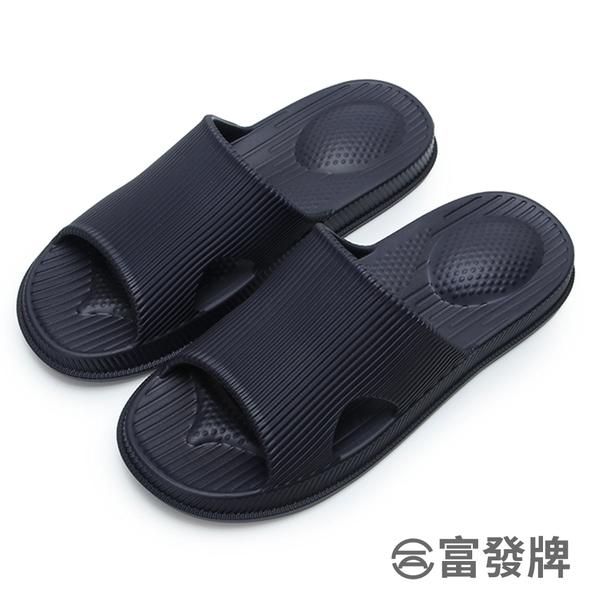 【富發牌】居家男款足底顆粒軟Q拖鞋-深藍 2SL207