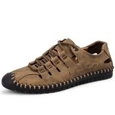 夏季男士涼鞋特大號45包頭戶外涉水鞋洞洞鏤空46特大碼休閒鞋男鞋