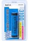 (快速出貨)歌林3.1A 18650鋰電池【多廣角特賣廣場】