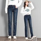 直筒褲女寬直筒垂感2020新款長褲顯瘦顯高春秋彈力百搭牛仔褲 (pinkq 時尚女裝)