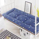 免運優惠促銷-床墊 加厚學生宿舍床墊床褥子單人0.9m床寢室上下鋪1.0米墊被90cm1.2mRM