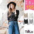 針織上衣-Tirlo-微透質感前後V短身長袖上衣-四色【現貨】