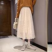 網紗半身裙中長款網紗a字仙女裙子2021新款春夏配毛衣半身裙女高腰百摺紗裙 衣間迷你屋