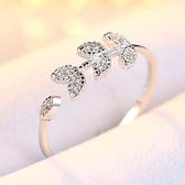 戒指 925戒指時尚 樹葉子小指尾戒森系飾品女日韓氣質開口可調節 尾牙