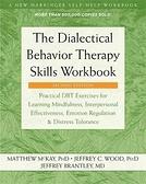 [2美國直購] Amazon 2021 暢銷排行榜 The Dialectical Behavior Therapy Skills Workbook: Practical