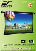 《名展影音》億立  PVMAX100UWH2-E30 新改款暢銷型電動幕