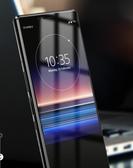索尼Xperia1手機膜
