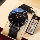 手錶 超薄男士手表2020新款蟲洞概念高中生手表男初中學生潮流機械防水 歐歐