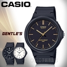 CASIO 卡西歐 手錶 專賣店 MW-240-1E2 男錶 指針錶 樹脂錶帶 防水 MW-240