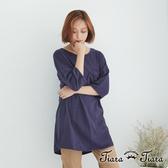 【Tiara Tiara】背英字五分袖長版上衣(白/藍)